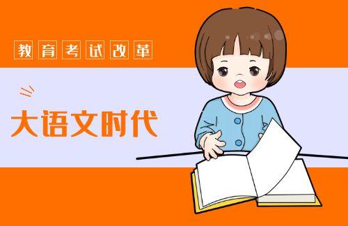 初中语文十大高分作文开头